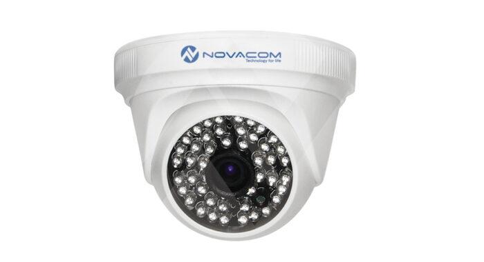 Novacom Dome Kamera Ankara