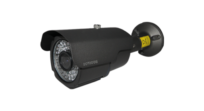 Novacom NC-743 AHD bullet kamera ankara